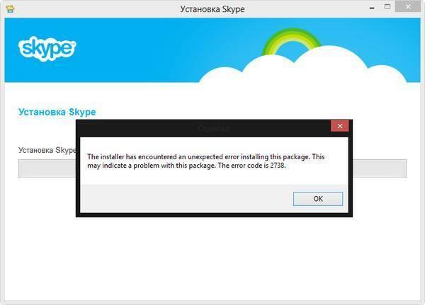 Скайп не удалось установить соединение. решение ошибки «skype не удалось установить соединение