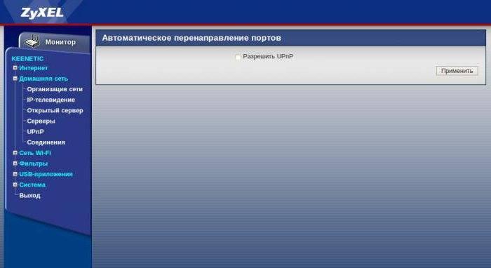 Проброс портов на маршрутизаторах zyxel keenetic lite (с микропрограммой v2)   online помощник