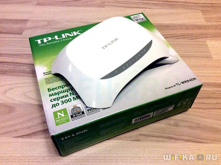 Как настроить wi-fi роутер tp-link tl-wr845n?