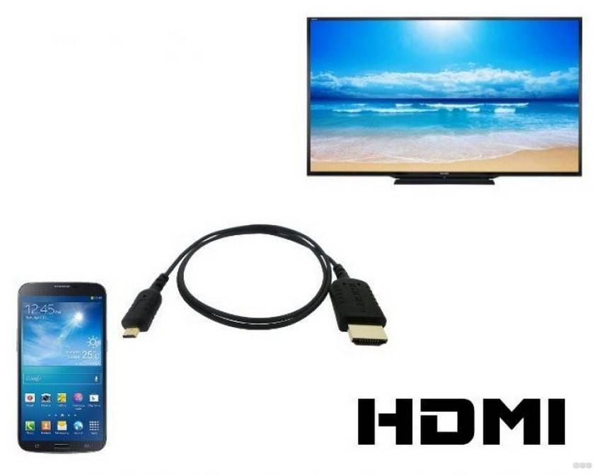 Как подключить телефон к телевизору через usb кабель, hdmi и wifi