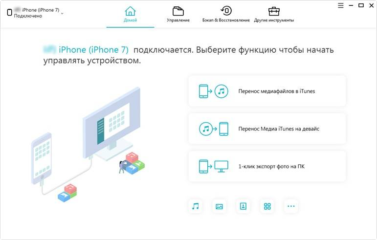 Экспорт контактов с apple-устройств
