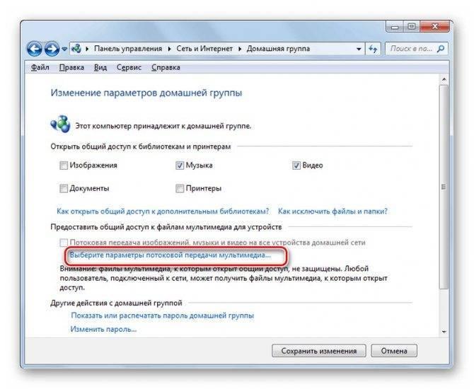 Dlna сервер в windows 10. настройка, вывод на телевизор