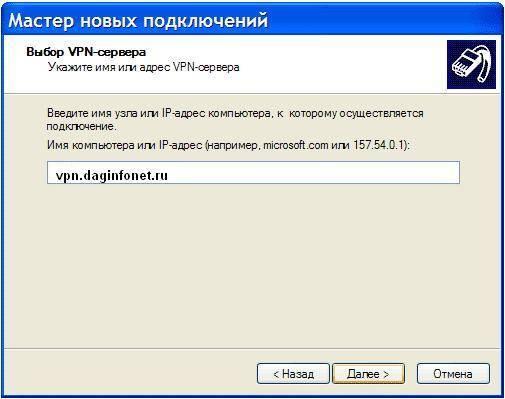 Установка и настройка виртуального частного сетевого сервера в windows server 2003