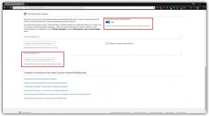 Как заблокировать доступ на сайт: 8 проверенных способов