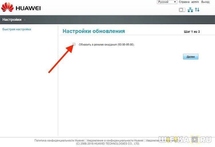 Сброс настроек и восстановление заводских на модеме и роутере huawei - вайфайка.ру