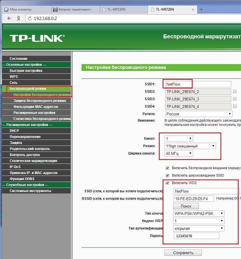 Tp-link tl-wr844n – подключение, настройка wi-fi, прошивка, iptv, режим работы