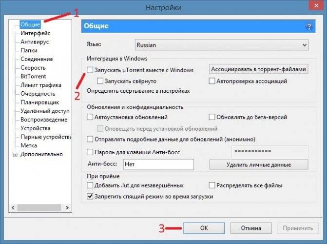 Как убрать программу из автозагрузки в windows 10