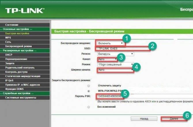 Настройка Роутера WiFi за 12 Шагов Для Новичков