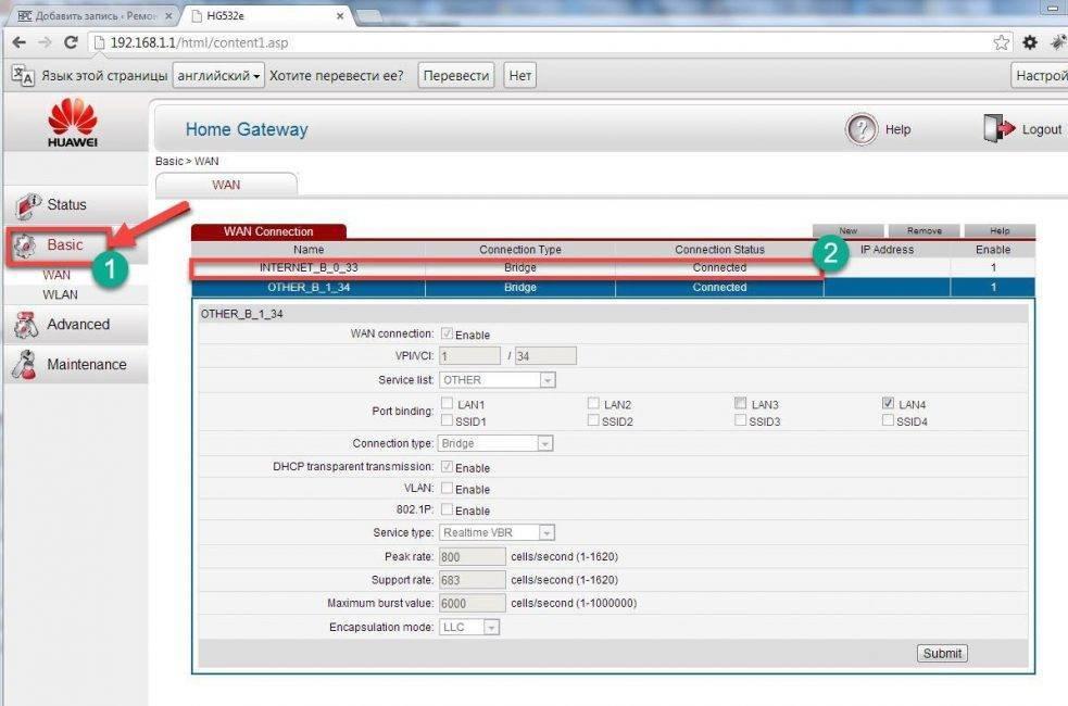 Настройка модема huawei hg532e —  192.168.1.1 admin логин вход