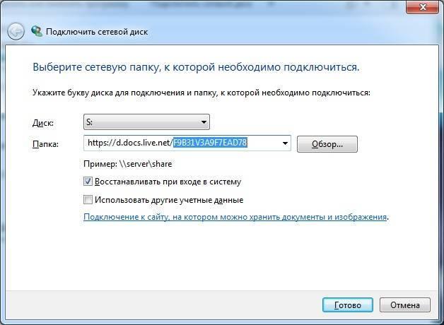 Домашняя сеть через wi-fi роутер междуwindows 10 и windows 7 (через домашнюю группу)