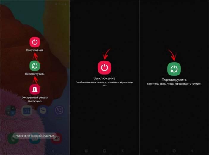 Как перезагрузить телефон андроид: что делать, если он завис?