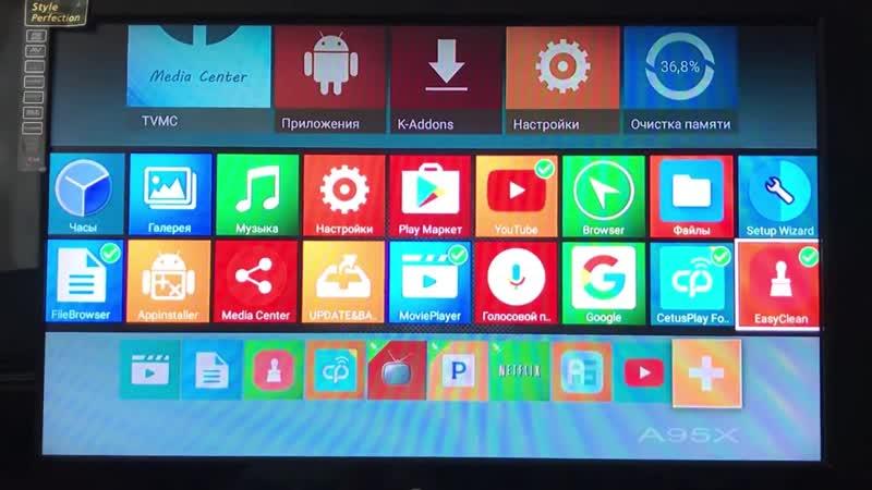 Nexbox A95X F1 Smart TV — Обзор Android ТВ Приставки на Amlogic s905W