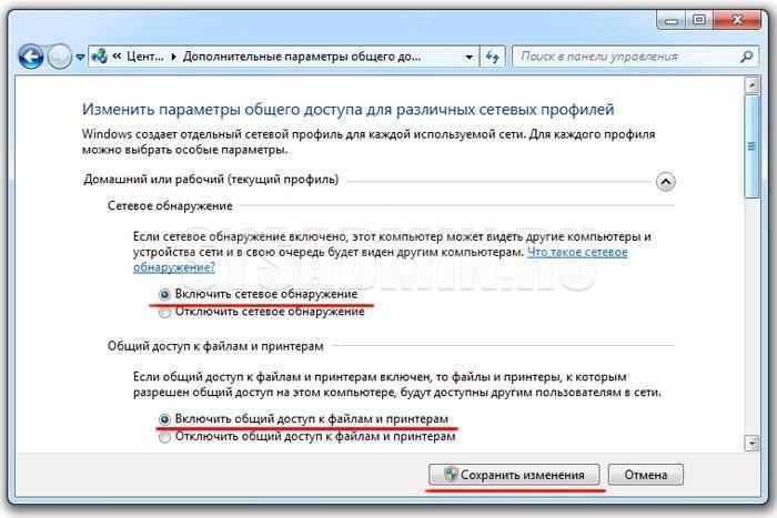 Как отключить автоматическое подключение к wi-fi сети в windows | it-actual.ru