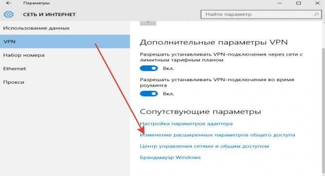 Настройка локальной сети windows 10: как создать и настроить подключение через wifi или кабель настройка локальной сети windows 10: как создать и настроить подключение через wifi или кабель