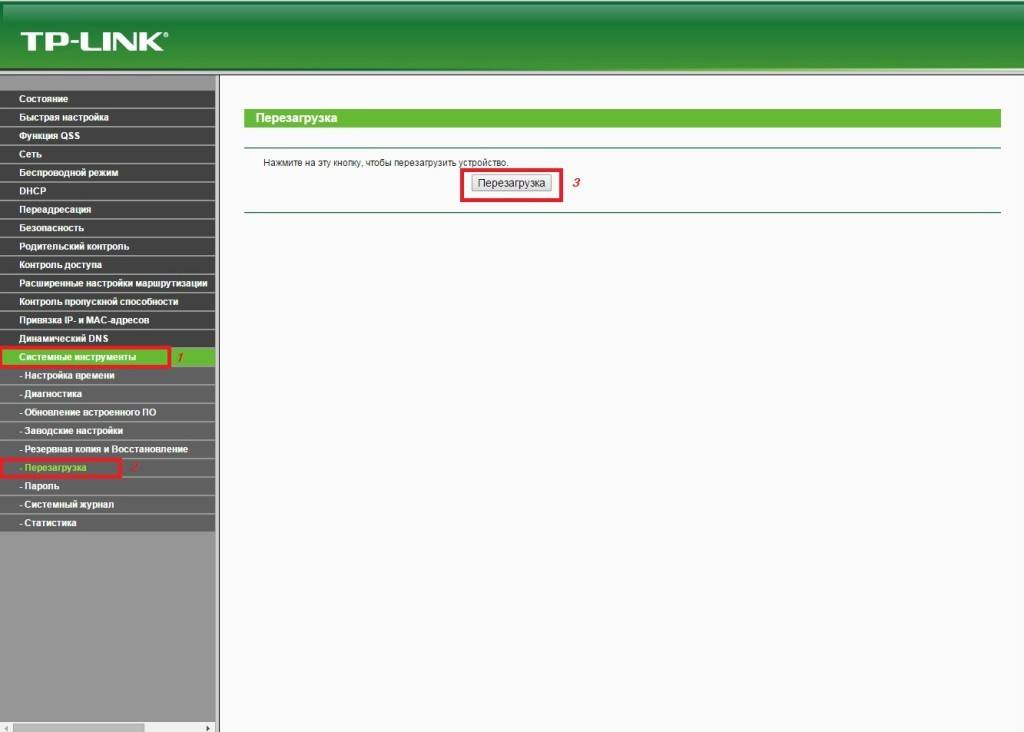 Утилита tp-link для windows для подключения и настройки wifi роутера или адаптера для пк — где скачать и как установить?