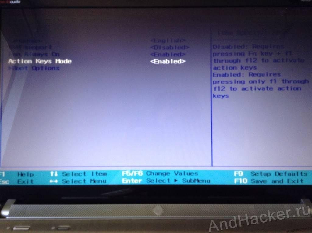 Как изменить действие функциональных клавиш на ноутбуке