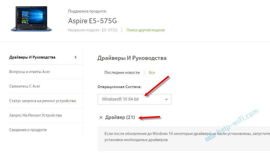 Asus wi-fi скачать бесплатно для windows