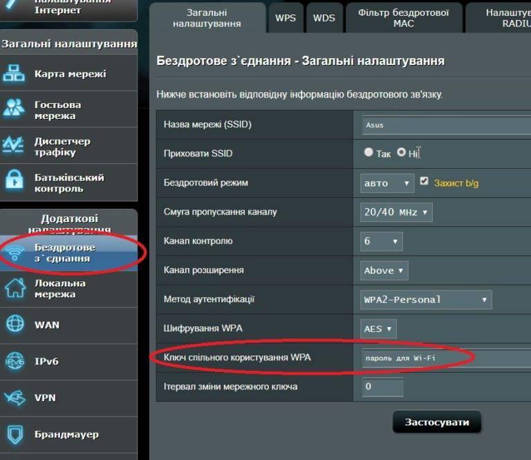 Почему торрент не подключается к пирам и не качает - setiwik.ru