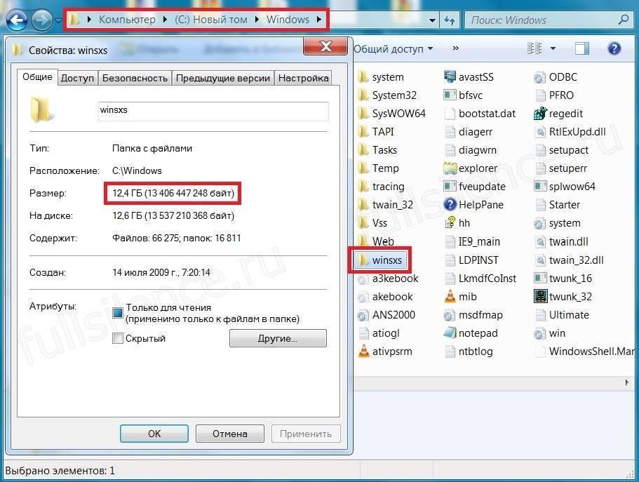 2 способа как полностью удалить файл с компьютера без возможности восстановления