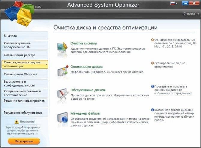 Оптимизация windows 10 для игр: ускорение, настройка пинга и fps в онлайн играх, программы для оптимизации и увеличения производительности