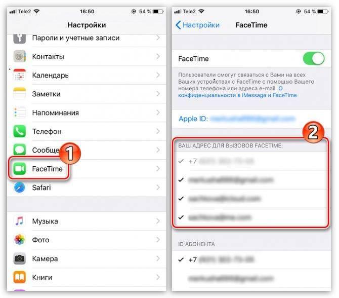 Синхронизация с icloud или резервные копии: какая разница и что лучше?