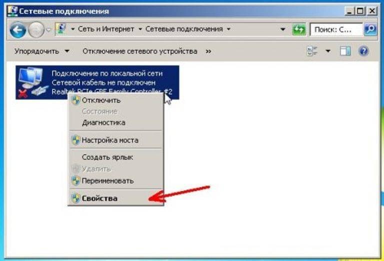 Как подключить компьютер к вай-фаю телефона - инструкция тарифкин.ру как подключить компьютер к вай-фаю телефона - инструкция
