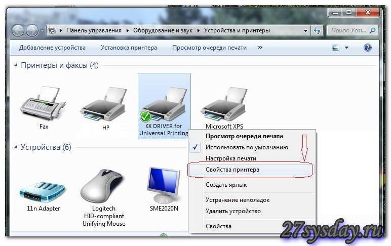 Как подключить принтер к ноутбуку через wi-fi? подключение через роутер и по локальной сети. почему ноутбук не видит принтер и как распечатать файлы на беспроводном принтере?