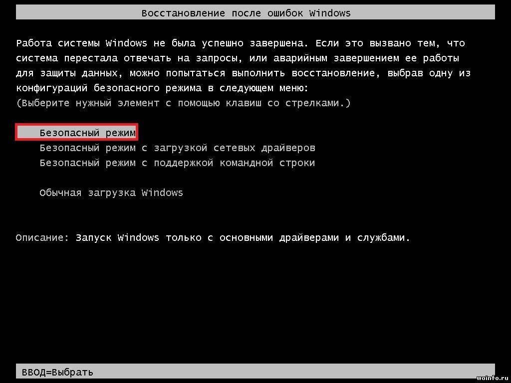 Как проверить на вирусы свой компьютер?