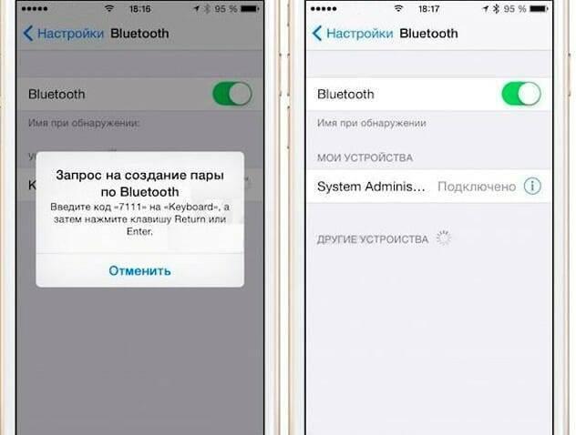 Почему не работают наушники на айфоне и как подключить их тарифкин.ру почему не работают наушники на айфоне и как подключить их
