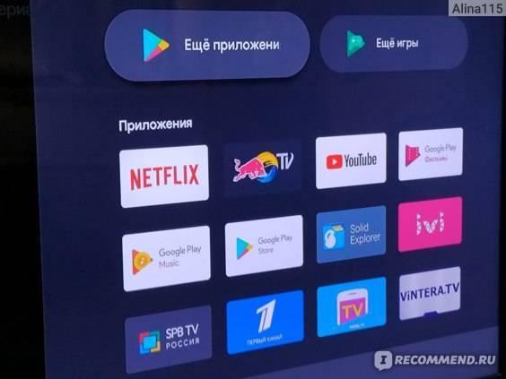 Настройка tv box: как подключить на android к телевизору и настроить приставку с нуля для просмотра телевизора?