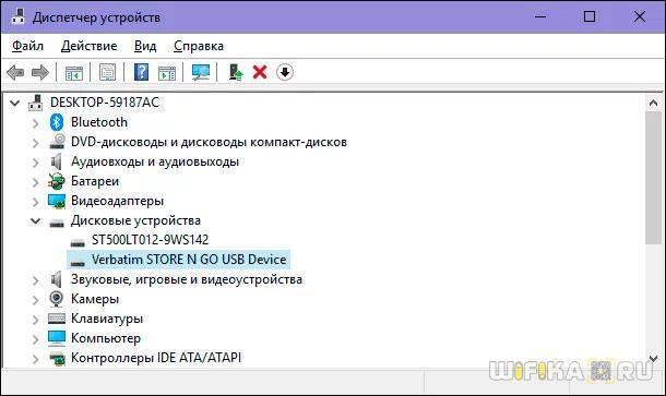 Компьютер не видит внешний жесткий диск: почему и что делать