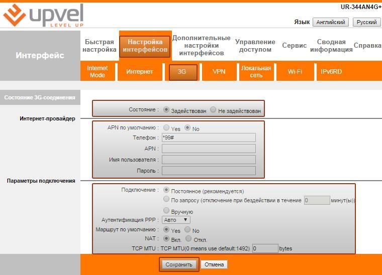 Как зайти на роутер asus через веб интерфейс - личный кабинет 192.168.1.1 - вайфайка.ру