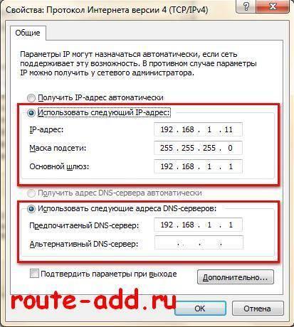 192.168.1.1 или my.keenetic.net для zyxel