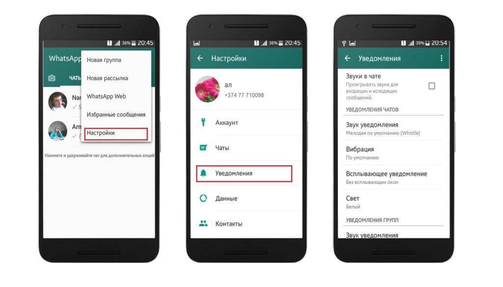 Whatsapp вылетает: причины и что делать на телефоне или компьютере