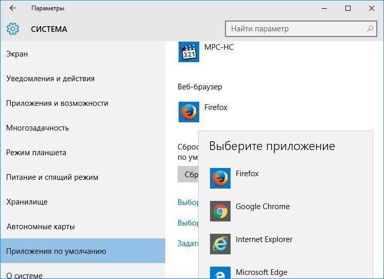 Как поменять язык в браузере по умолчанию
