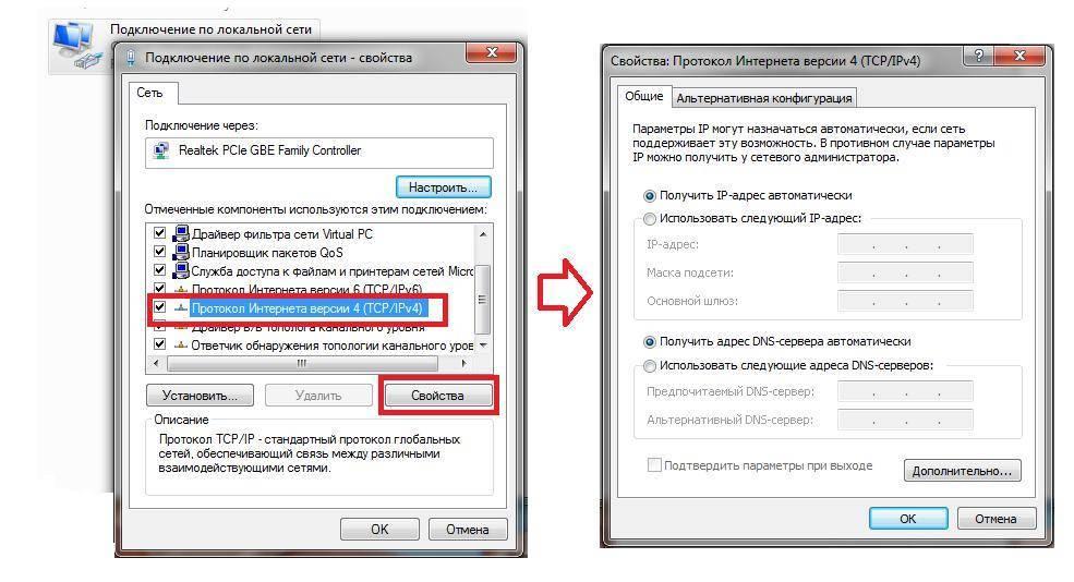 Как защитить домашнюю сеть wi-fi от взлома