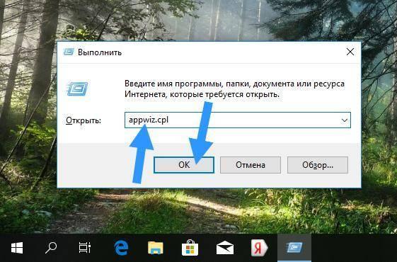 Asuscomm.com - как настроить удаленный доступ по vpn к роутеру asus? - вайфайка.ру