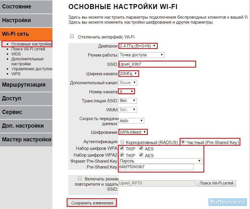 Настройка tenda ac6: интернет, wi-fi, iptv, прошивка