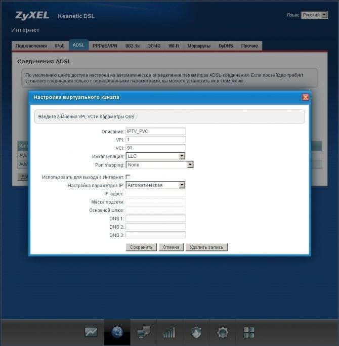 Бюджетный, простой и стабильный: обзор и настройка маршрутизатора zyxel keenetic lite 3