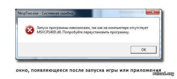Steam api dll отсутствует что делать yodroid.ru