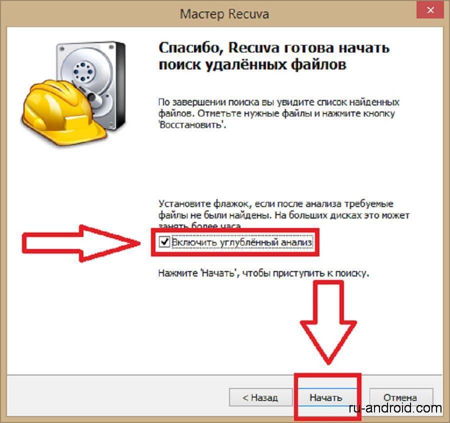 Как безвозвратно удалить файлы на windows