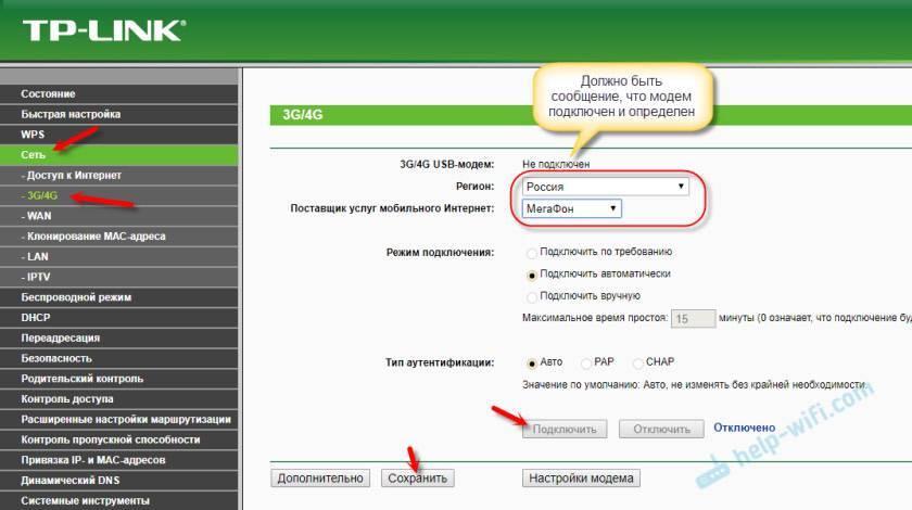 Роутер tp-link tl-mr3420 – обзор и инструкция по настройке