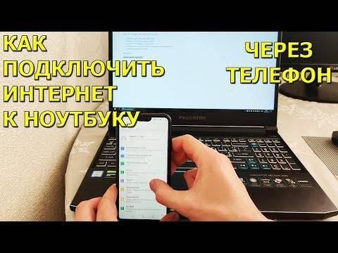 Все способы раздать интернет на компьютер через usb/wifi/bluetooth,