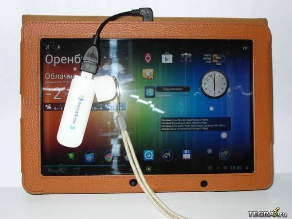 Как подключить usb модем к планшету: установка и настройка 3g