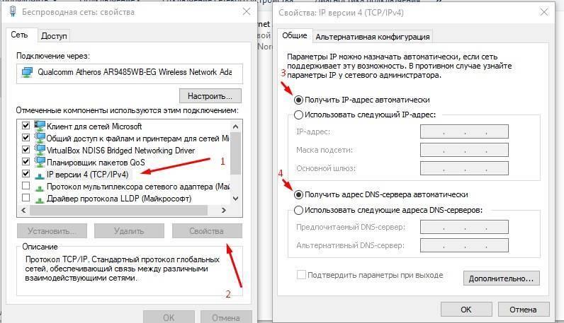 192.168.1.254 — вход в настройки роутера мгтс через admin-admin