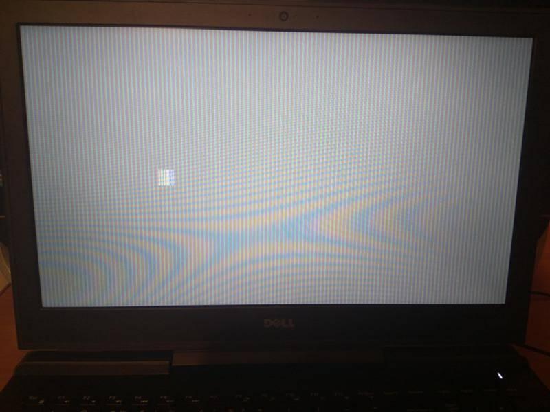 Исправить серый экран