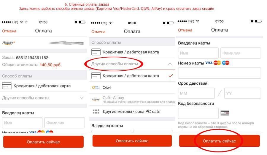 Как зарегистрироваться на алиэкспресс - пошаговая видео инструкция на русском о регистрации в aliexpress для покупки и продажи товаров в 2021 г.