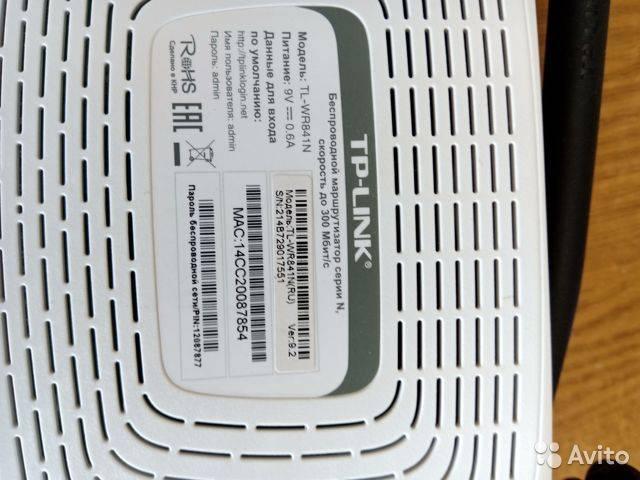 Маршрутизатор tp-link tl-r600vpn - отзывы