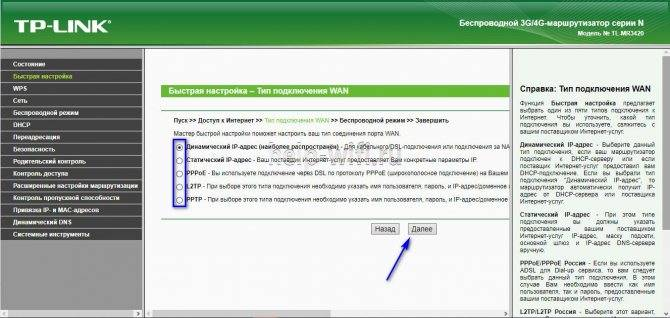 Подключение и настройка роутера tp link tl mr3420. настройка роутера tp link tl mr3420: пошаговая инструкция