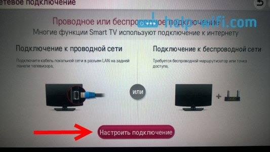 Как увеличить скорость интернета на телевизоре самсунг смарт тв